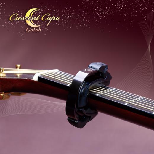 Crescent-Capo-imageSq