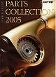 2005 Catalog Download